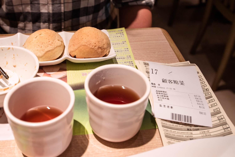 herbata-hong-kong