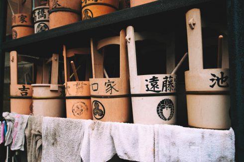 tokio-japonia
