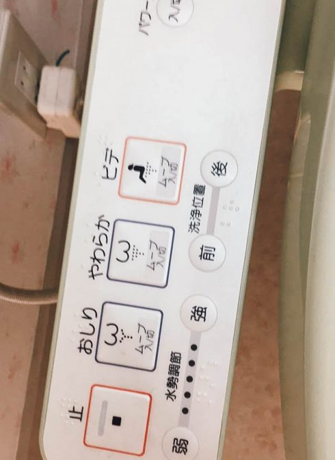 toaleta-w-japonii