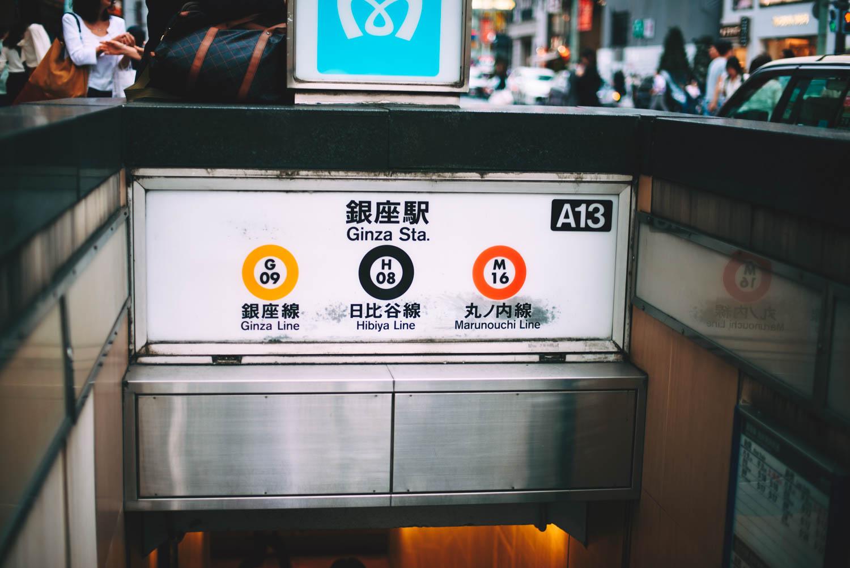 metro w tokio