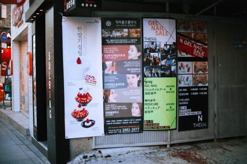 korea-ogloszenia