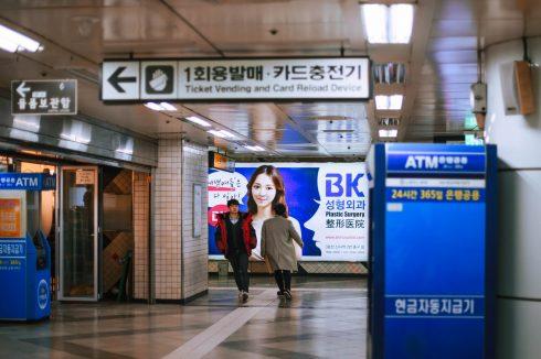 metro-w-seulu-operacje