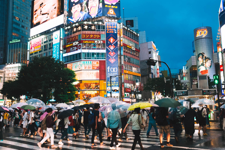 dojazd z lotniska w Tokio