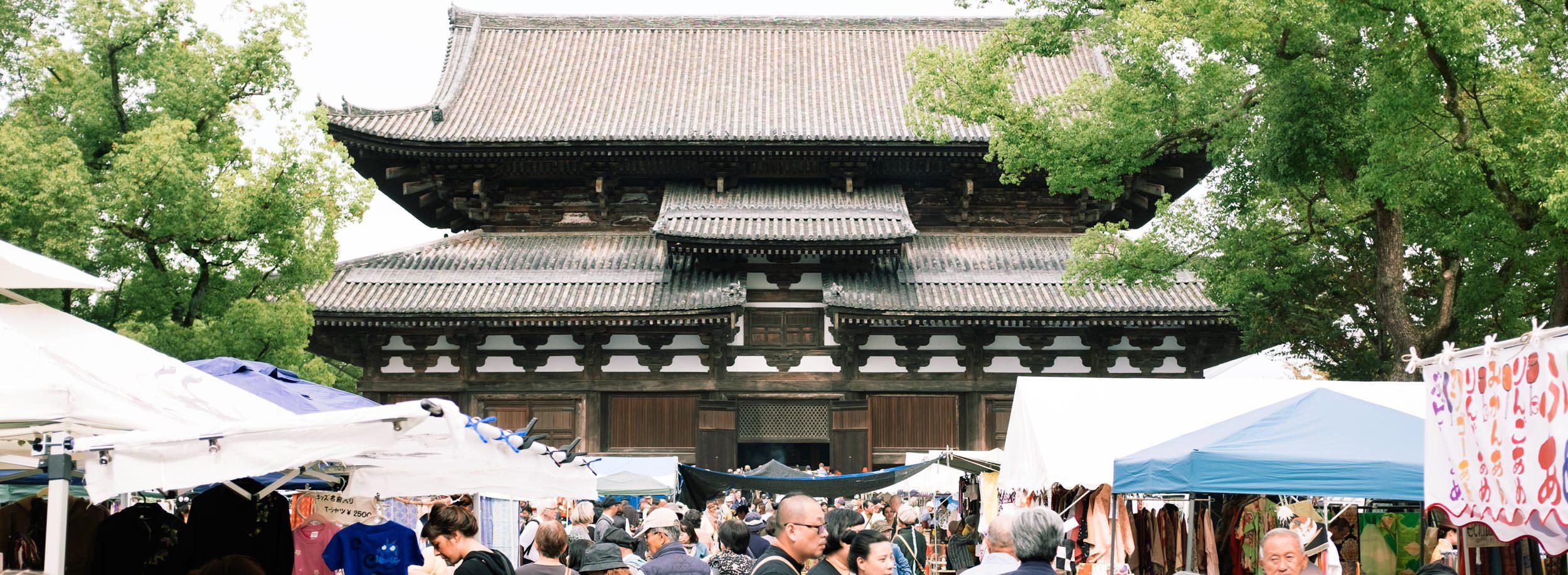 toji-market-kioto