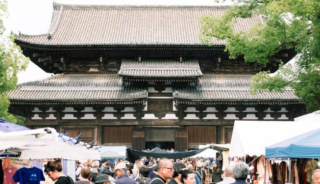 Targi Kioto: najlepsze i najtańsze pamiątki z Japonii